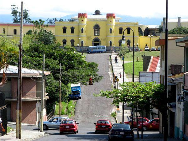 Коста-Рика - все статьи