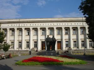Государственная библиотека им. Кирилла и Мефодия в Софии