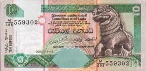 Денежная единица-рупий