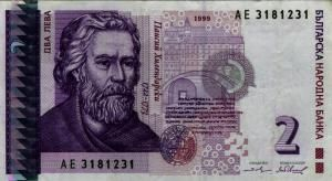Денежная единица-болгарский лев