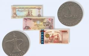 Деньги в ОАЭ-драхм