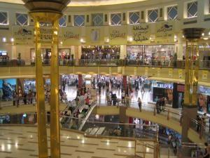 Deira City Centrе