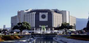 Дворец культуры НДК