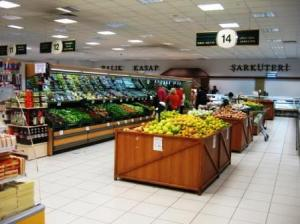 "Супермаркет ""Лемар"""