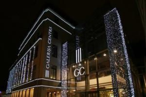Торговая галерея «Центр»