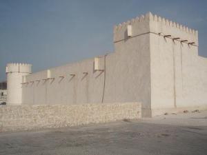 Форт - Доха