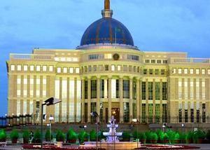 Ак орда - президентская резиденция