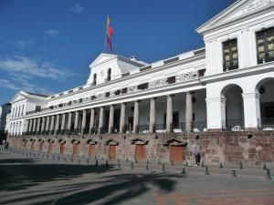 Здание Президентского дворца