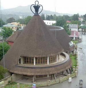 Центр национальных ремесел