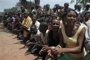 Племя Баганда