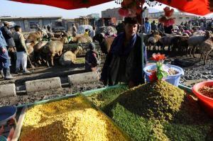 Рынок Чар-Чата