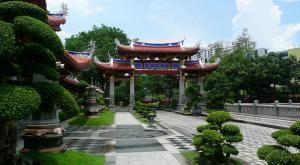 Лянь Шань Шуан Линь