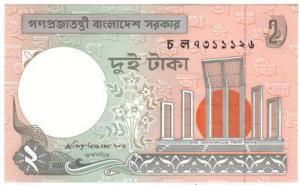 Валюта Бангладеш