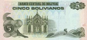 Боливийское боливиано