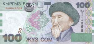 Валюта Киргизии