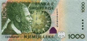 Местная валюта-лек