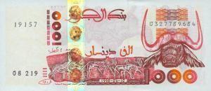Валюта Алжира-динар