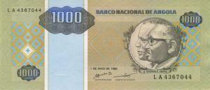 Местная валюта-кванз