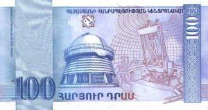 Местная валюта-драм