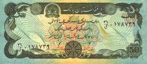 Местная валюта-афгани