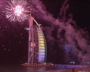 Цент города Дубая