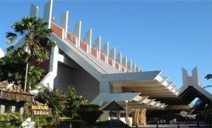 Музейный комплекс Сабах