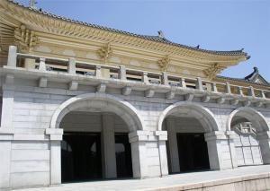 Музей Хо-Ам