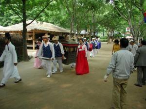 Корейская Народная Деревня