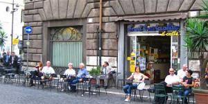 Кафе Рима