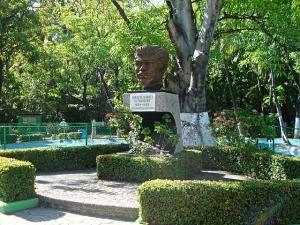 Парк Папагайо