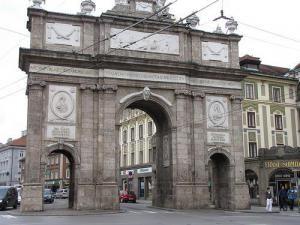 Триумфальная арка в