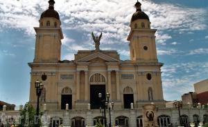 Кафедральный собор Сантьяго-де-Куба