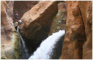 Водопад в заповеднике Вади Муджиб