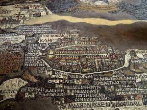 Мозаика Модабы