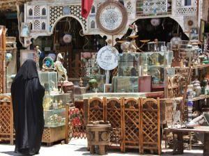 Рынок Дохи