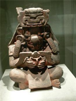 Фигура Косихо-Питао