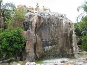 Национальный Морской Парк Чанканааб