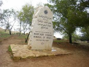 Мемориал Моисея