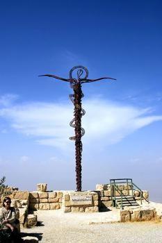 Змеиный Крест