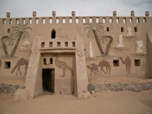 Музей в Каср-эль-Фарафра