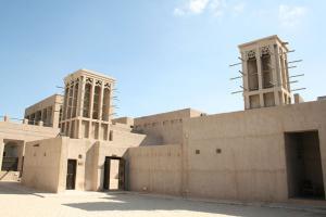 Дом Саида Аль-Мактума