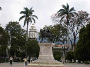 Площадь Боливара