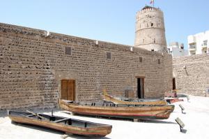 Форт Аль Фахиди