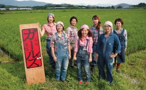 2831_japanesegirlsfarm1(2).jpg