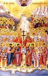 Икона Всех Святых Кипра