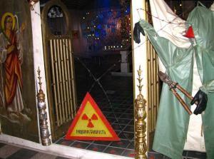 """Музей """"Чернобыль"""" в Киеве"""