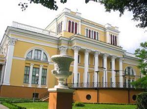 Дворец Румянцевых - Паскевичей