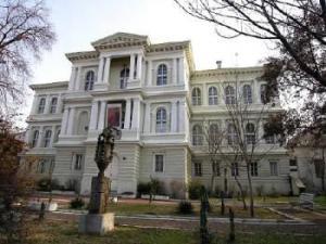 Пловдивская Художественная галерея