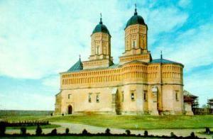Базилика Трех Иерархов