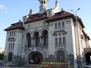 Музей национальной истории и археологии